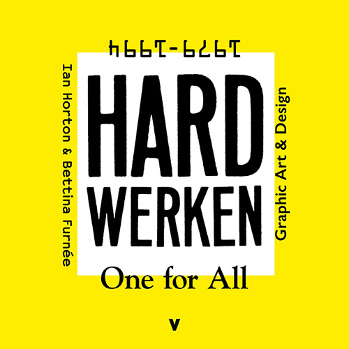 Boekpresentatie | Hard Werken: One for All